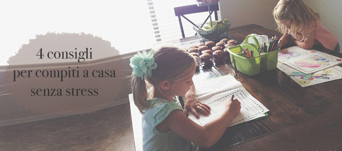 consigli per compiti a casa senza stress
